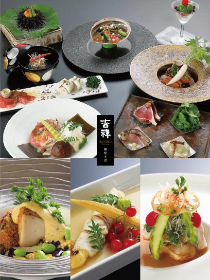 2017年6月フェア〜色彩豊かな料理と技で初夏のおもてなし。〜